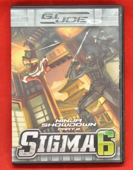 GI Joe Sigma 6 Ninja Showdown Part 2