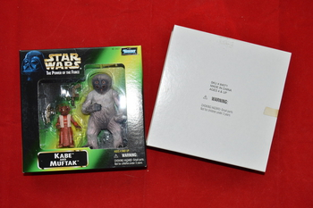 Green Card Kabe and Muftak Exclusive MISB