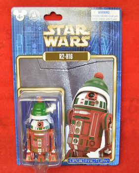 Disney Parks Exclusive Christmas R2-H16 Figure