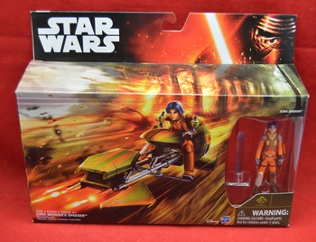 Ezra Bridger's Speeder