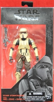 Exclusive Scarif StormTrooper