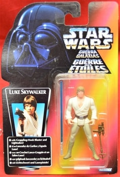 Red Carded Luke Skywalker Variant Foreign Figure