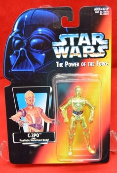Red Card Japanese Green Tint C-3PO