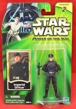 POTJ Imperial Officer