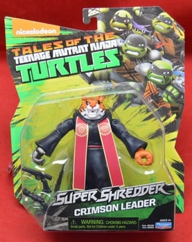 Super Shredder Crimson Leader Figure Tales of the Turtles